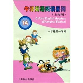 Oxford English reading series (1 year 1 semester) (1A) (Shanghai version) (comes with the tape box)...