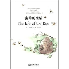 The lives of bees(Chinese Edition): BI) MO LI SI MEI TE LIN KE ZHANG HENG YI