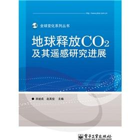 Earth to release CO2 and Remote Sensing Research Progress (full color)(Chinese Edition): CHENG JI ...