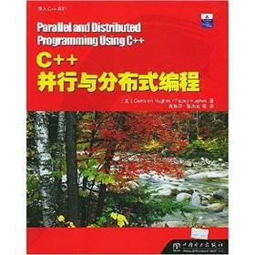 C + + Parallel and distributed programming(Chinese: XIU SI (Hughes