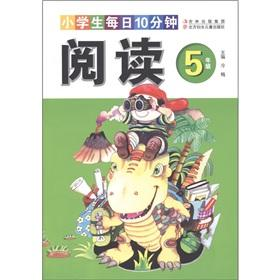 Primary school students 10 minutes a day: Reading (Grade 5): LENG MEI