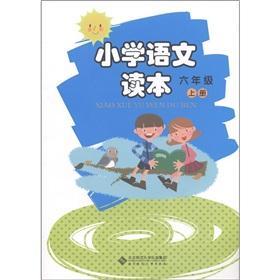 Primary Language Reading: Grade 6 (Vol.1)(Chinese Edition): XIAO XUE YU WEN DU BEN) XIE ZU