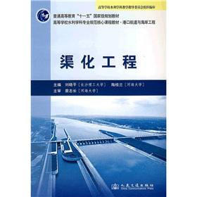 Drainage engineering [Paperback]: BEN SHE.YI MING