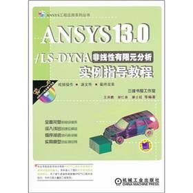 ansys ls dyna - AbeBooks