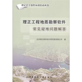 The common problems of management are engineering: BEI JING LI