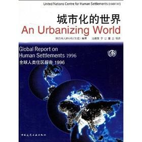 An Urbanizing World: LIAN HE GUO REN JU ZHONG XIN
