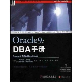 Oracle9i the DBA manual(Chinese Edition): Loney.Theriault. JIANG RUI
