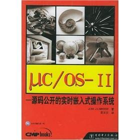 COS-2: open source real-time embedded operating system (with CD-ROM)(Chinese Edition): LA BO LUO SI...