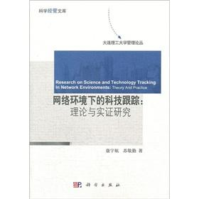 Science and technology to track network environment: KANG YU HANG.