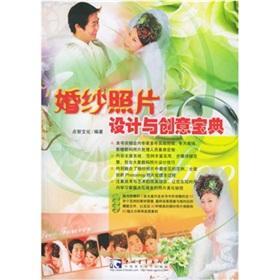 Design and Creative Collection of wedding photos: DIAN ZHI WEN