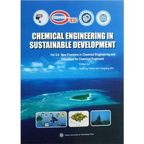 Chemical engineering (5) sustainable development (English Edition) [Paperback]: QIAN XU HONG