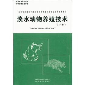 New Countryside Construction Books Jilin ordinary junior: JI LIN SHENG