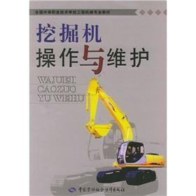 Secondary vocational and technical schools automotive specialty: LI HONG. LAO