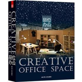 Grade office(Chinese Edition): SHEN ZHEN SHI HAI YUE TONG WEN HUA CHUAN BO YOU XIAN GONG SI