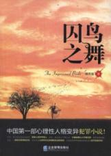 of Dance(Chinese Edition)
