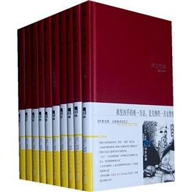 Martin Beck detective set (Set 10)(Chinese Edition)