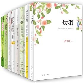 Japan and South Korea's urban healing Department novelist works (set 8)(Chinese Edition)