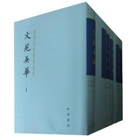 The Cream (Set of 6)(Chinese Edition)