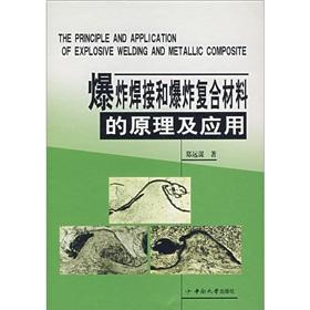 Explosive welding and explosion of the theory: BEN SHE.YI MING