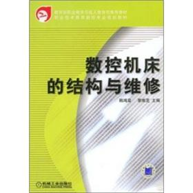 The structure and maintenance of CNC machine: HAN HONG LUAN.