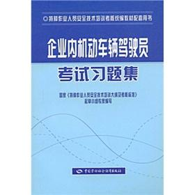 Special operations personnel security training and examination: LIU YI. CAO