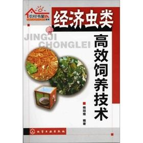 Random House series in rural areas: economic insects efficient feeding techniques(Chinese Edition):...