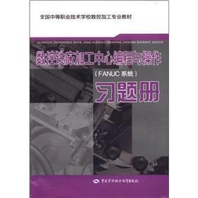 Secondary vocational technical schools CNC machining professional: REN LI ZI