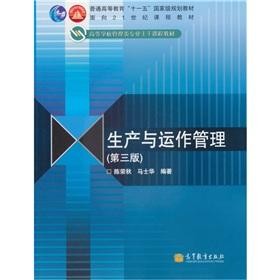 Courses for Higher Education Management class teaching: CHEN RONG QIU