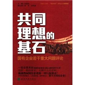 The cornerstone of a common ideal: a number of major reviews of the state-owned enterprises [...