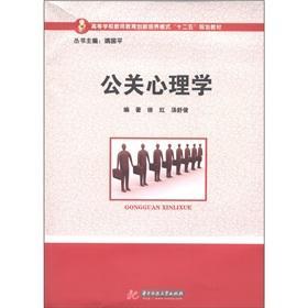 College of Teacher Education Innovation Training Model: XU HONG. TANG