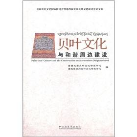 The Bayeux culture and harmony around the building: BEN SHE.YI MING