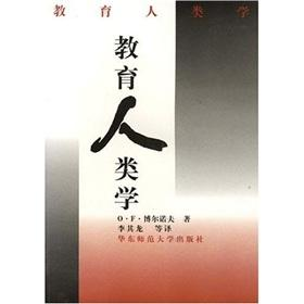 Educational anthropology(Chinese Edition): O F BO