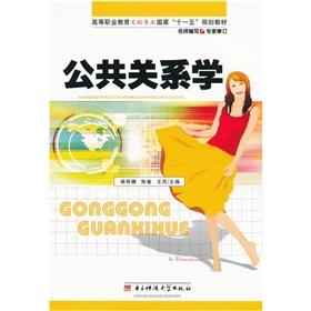 Higher vocational education secretary professional national Eleventh: YANG MING NA.