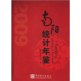 The Nanyang Statistical Yearbook (2009)(Chinese Edition): NAN YANG SHI TONG JI JU