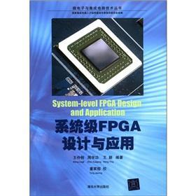 Books: system-level FPGA design and application of: WANG LING LI