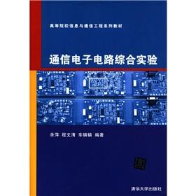 Institutions of higher learning Information and Communication: YU PING DENG