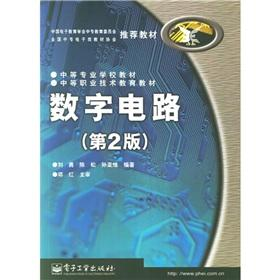 Specialized secondary schools textbooks secondary vocational and technical education materials: ...