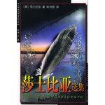 One Hundred Years of Solitude K12126(Chinese Edition)(Old-Used): BEN SHE.YI MING