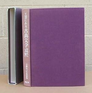 The World of Japanese Classical Literature as Reflected in Craft Design.: Hayashiya, Tatsusaburo et...