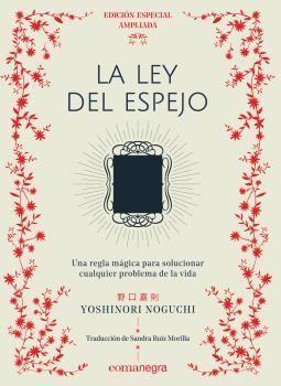 LA LEY DEL ESPEJO (EDICIÓN ESPECIAL AMPLIADA) - NOGUCHI, YOSHINORI