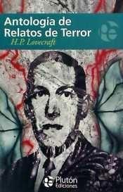 ANTOLOGIA DE RELATOS DE TERROR: H. P. LOVECRAFT