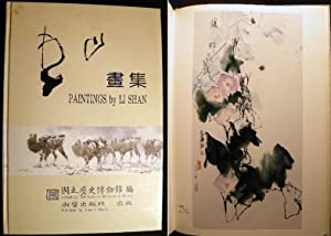 Paintings By Li Shan Edited By the National Museum of History: Li Shan)