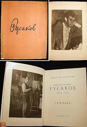 Alexandr Isaakovich Rusakov 1898- 1952: Alexandr Isaakovich Rusakov)