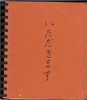 ITADAKIMASU (DANA GROUP COOK BOOK): Gardena Buddhist Church,