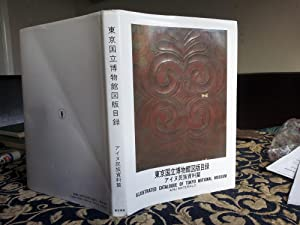 Illustrated Catalogue of Tokyo National Museum Ainu
