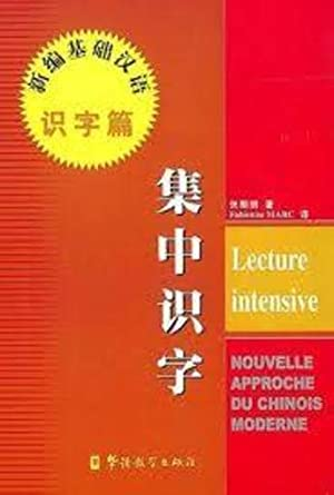 lecture intensive - nouvelle approche du chinois moderne