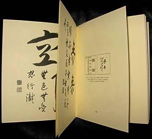 Le sutra de la grande sagesse.: DESHIMARU, Taisen
