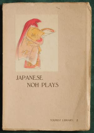 Japanese Noh Plays, How to see them: Nogami, Toyoichiro