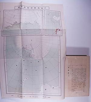 Nankyoku-ki Records of Antarctica: Shirase, Lt. Nobu