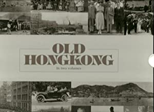 OLD HONG KONG: Volume One 1860-1900. Volume Two 1901 - 1945. Volume Three 1950 - 30 June 1997